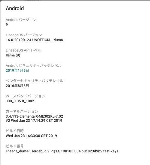 Screenshot_20190207-175454_.jpg